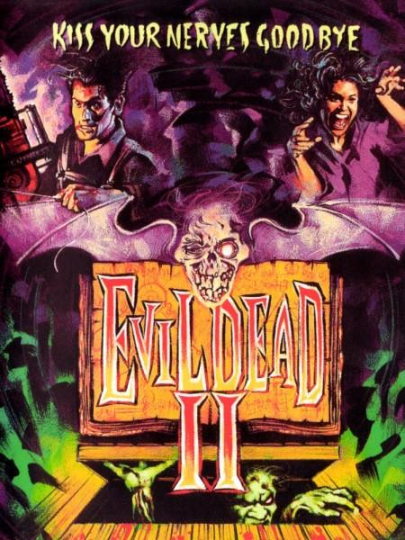 Evil Dead 2-dvdcover
