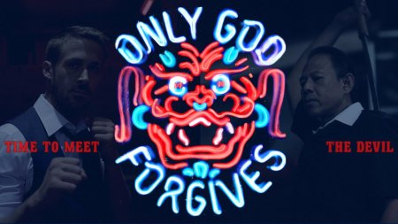 meetdevil-why-you-should-give-only-god-forgives-another-watch